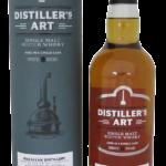 Distiller's Art MacAllan 1993 Bottle Image