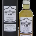 Distiller's Art North British 1996 Bottle Image